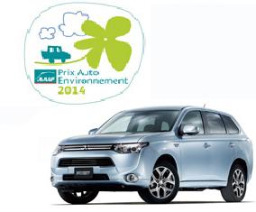 Le Mitsubishi Outlander PHEV récompensé par la MAAF
