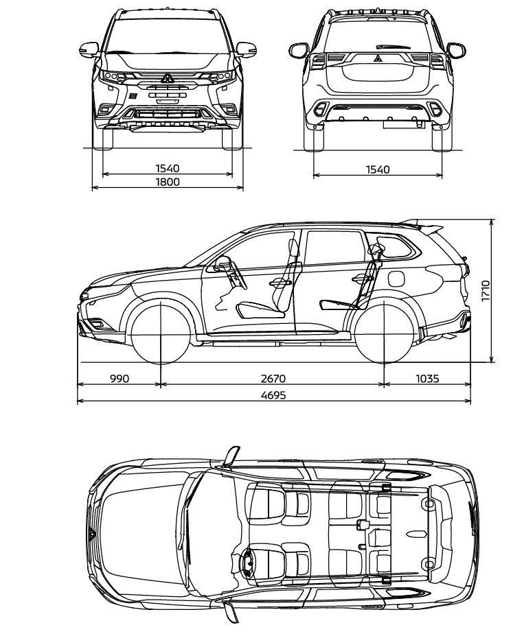 Mitsubishi Outlander PHEV Les dimensions