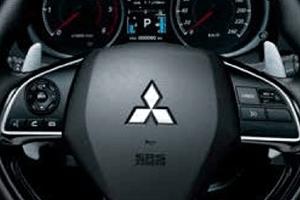 Mitsubishi ASX VOLANT MULTIFONCTION
