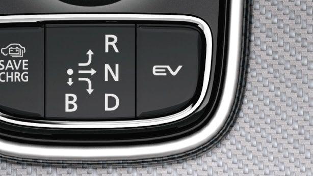 Mitsubishi Outlander PHEV MODE 100% ÉLECTRIQUE
