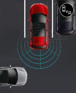 Mitsubishi ASX SYSTEME D'ALERTE DE CIRCULATION TRANSVERSALE ARRIERE (RCTA)