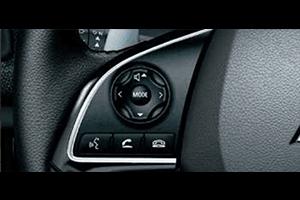 Mitsubishi ASX SYSTÈME MAINS-LIBRES BLUETOOTH®