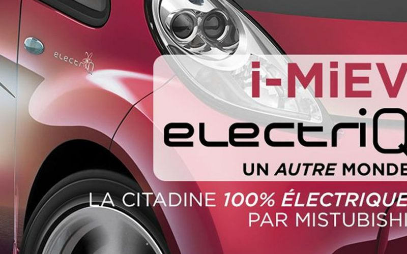 i-MiEV electriQ