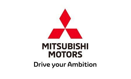 Mitsubishi étend son réseau dans 4 nouvelles villes